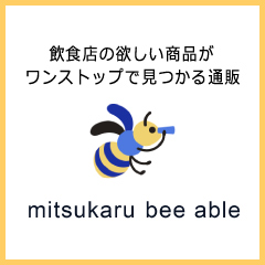 mitsukaru bee able